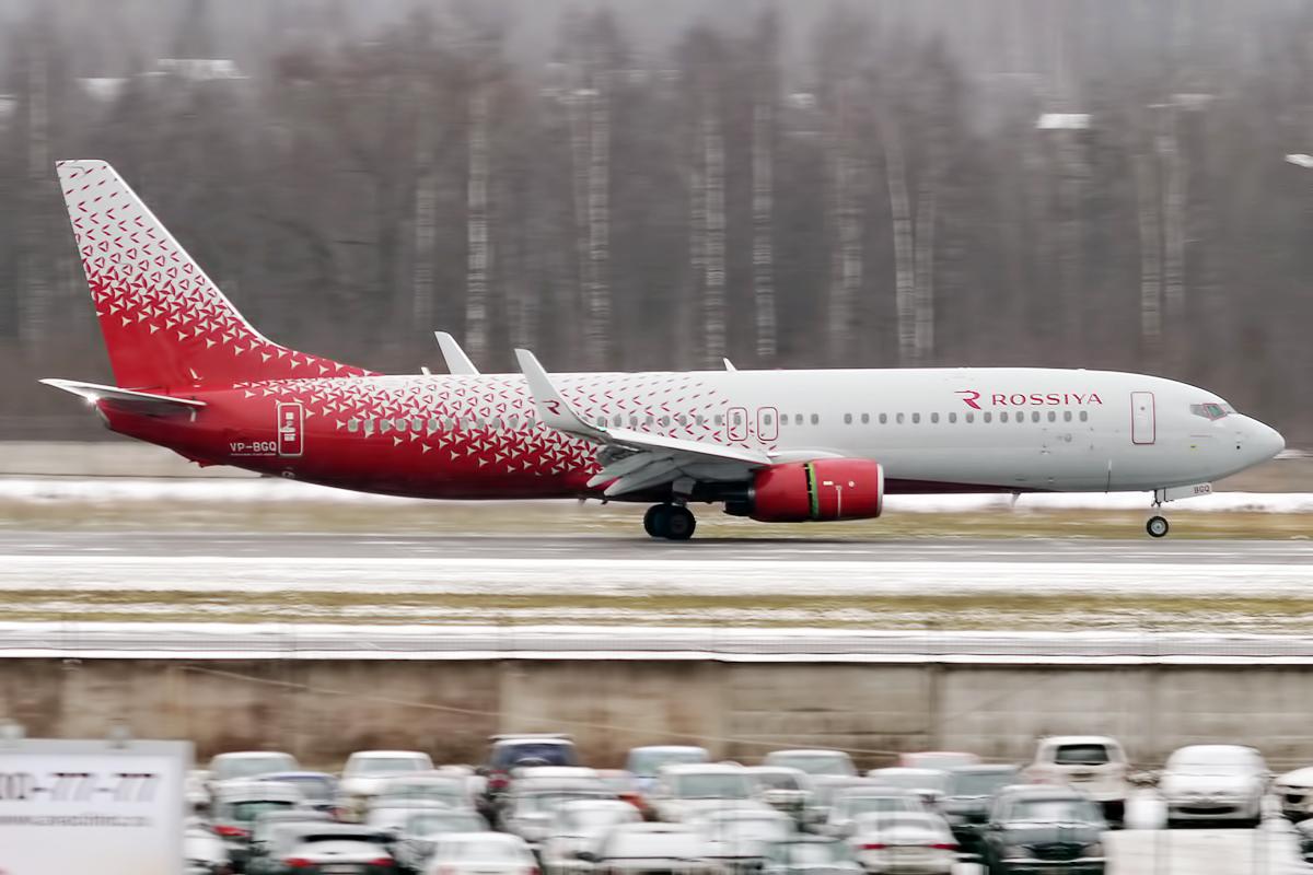 Boeing 737-800 da Rossiya, subsidiária da Aeroflot