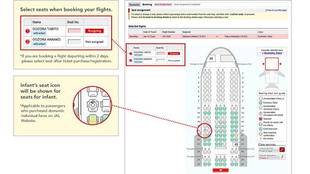 Mapa de assentos no site da Japan Airlines avisa se há um bebê a bordo por meio de um ícone (Foto: Reprodução)
